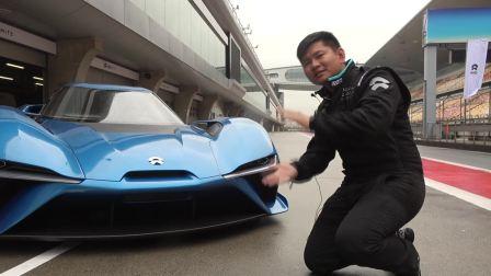 《老司机试车》:1360马力的蔚来EP9电动超跑全国赛道首试