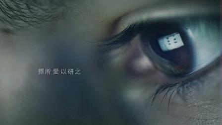 Lart University Branding Film - 繁