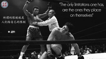 励志名言 Inspirational Quotes