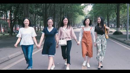 四川大学2013级信资毕业视频