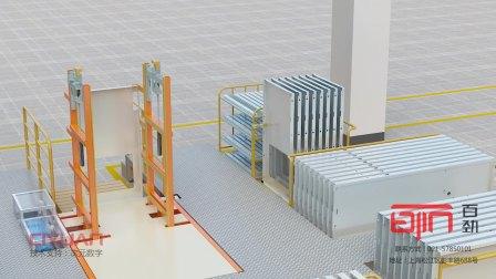 百劲(上海)自动化设备有限公司-中置柜组装生产线