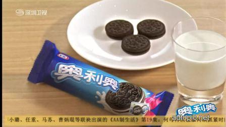 奥利奥饼干2013年广告《介绍篇》30秒(父子版)