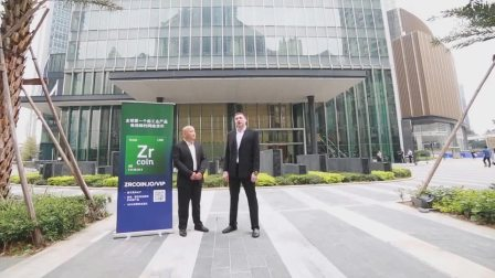ZrCoin中国办公室