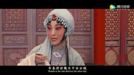 秦腔演员魏艳妮个人演唱专辑