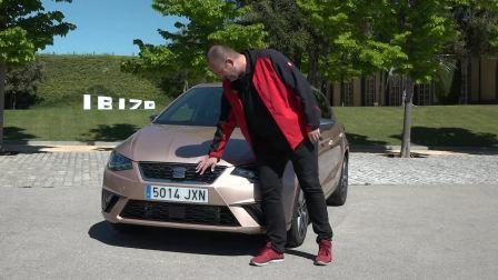 全新第五代西雅特Ibiza西班牙巴塞罗那试驾,新一代大众polo兄弟车