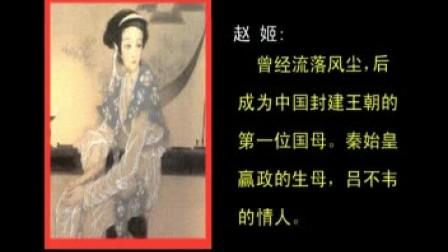 中国古代名妓