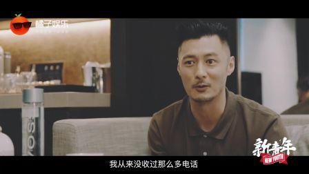 余文乐微记录片:慢行人生,谁不曾自我拉扯