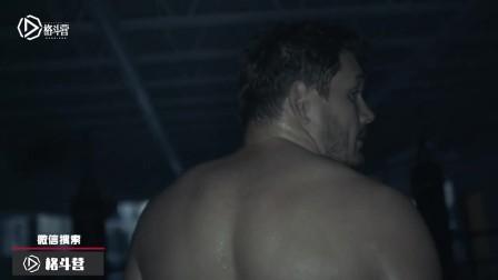 """Bellator180宣传片  """"格斗沙皇""""菲多出战纽约城"""