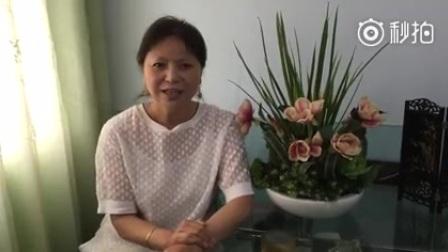 王荣华老师母亲节回忆恩师肖玉玲 肖若兰