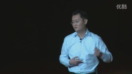 马化腾 分享创业历程、心得〔香港大学 2015年〕
