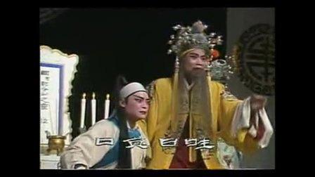 豫剧、刘忠河老师【三打金枝】手拉着我的儿咱叙一叙翁婿之情