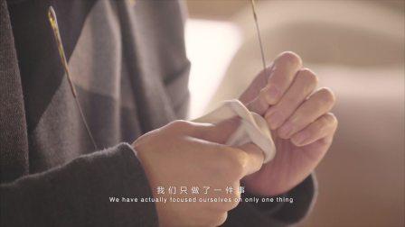 2017仟吉企业宣传片