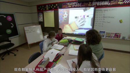 IPEVO爱比科技-为教师设计的教学工具