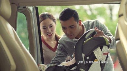 安全座椅安全出行--上海版(小程序)