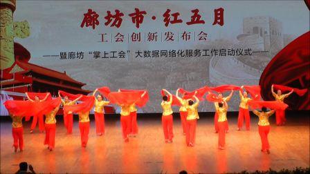 舞蹈《五星红旗》