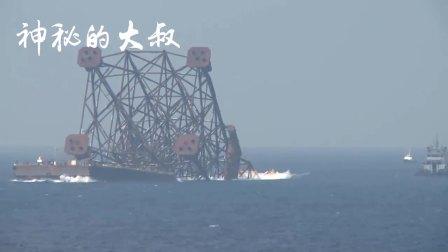 一直好奇海上石油钻井平台是如何安装的