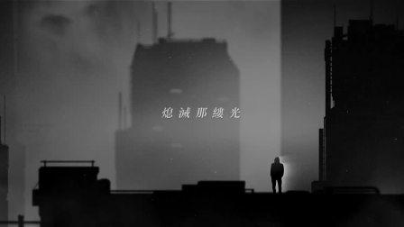 《心理罪之城市之光》角色概念预告