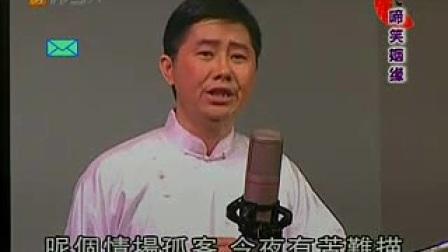啼笑姻缘   邓志驹  字幕版