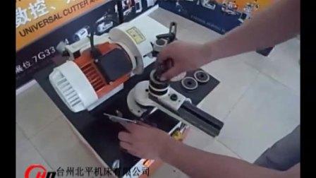 490Q修磨锯片+
