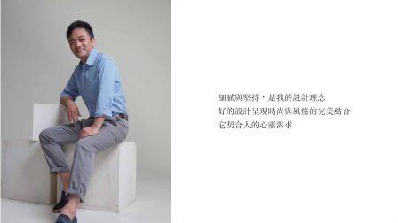 【品昕空间设计 马静自】2017中国设计菁英之旅 品昕办公室参访 花絮影片