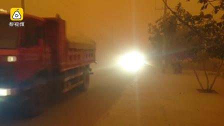 沙尘暴突袭新疆喀什,白昼秒变暗夜