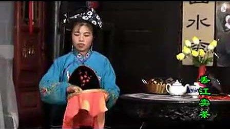 赣南采茶戏茶