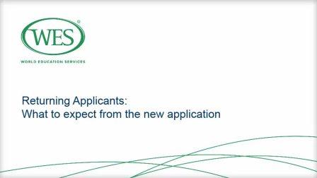 WES新网站 - 老用户如何找回申请信息