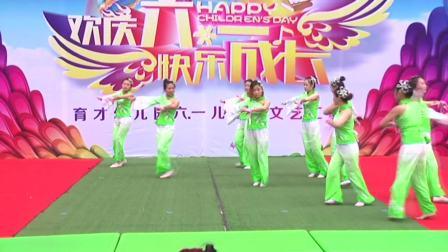 重庆市九龙坡区含谷镇育才幼儿园2017六一教师舞蹈 《星月神话》