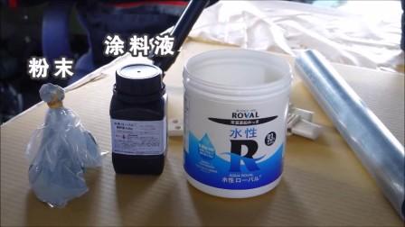 水性罗巴鲁冷镀锌涂料使用方法-钢管防腐