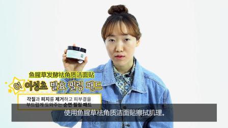 [Zymogen/姿梦酵] 从镇静痘痘肌的护肤基础产品到底妆产品