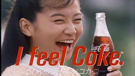 コカ・コーラCM  I feel Coke