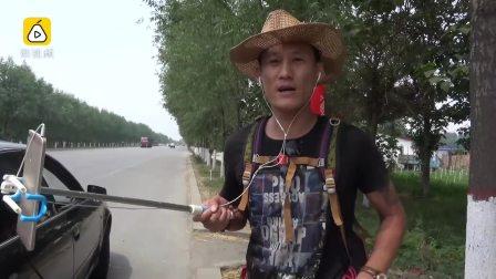 小伙直播走去广州见网红