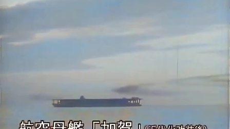 日本的航空母舰