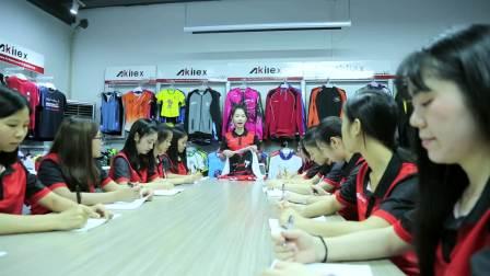 广州阿基里斯体育用品有限公司各类服装定制足球服篮球服等等20170620
