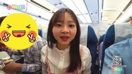 和小伶一起去旅行!好玩又好吃的东京之旅!