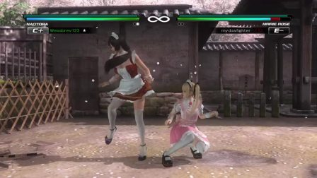 死或生 DOA5LR Naotora II VS Marie Rose Maid