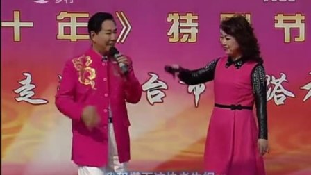"""二人转《回杯记》选段""""问二哥你丢了什么物"""" [韩子平 董玮 佟长江 闫书平演唱]"""