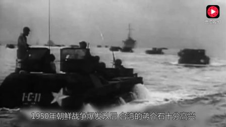美国5次拒绝蒋介石加入朝鲜战争