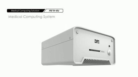 MD711-SU 医疗级系统
