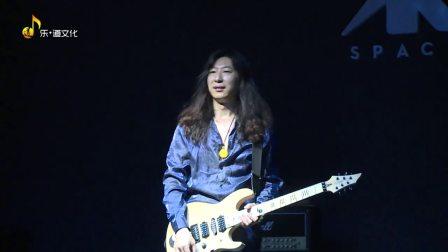"""纪斌《无涯》""""把吉他弹飞""""现场演出"""