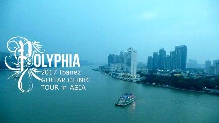 Polyphia吉他手中国Ibanez巡演纪录片