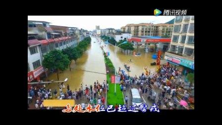 【拍客】福寿之乡永福遭受百年不遇特大洪水