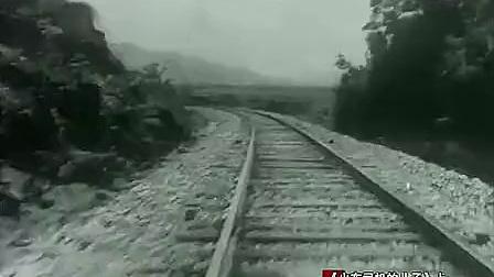 老电影火车司机的儿子(战斗故事片、怀旧电影、朝鲜电影、反特故事片)