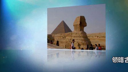 悠游埃及 吉萨金字塔 尼罗河畔世界八大奇迹之一