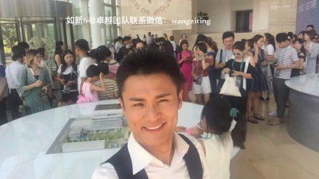 上海如新NUSKIN基地6个足球场的面积38000平王子霆带你参观