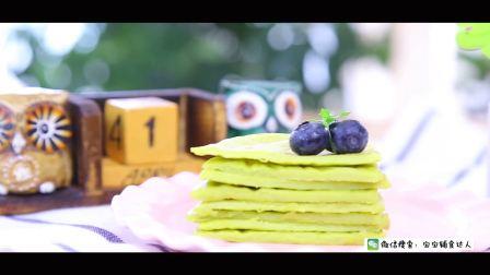牛油果香蕉松饼  宝宝辅食食谱