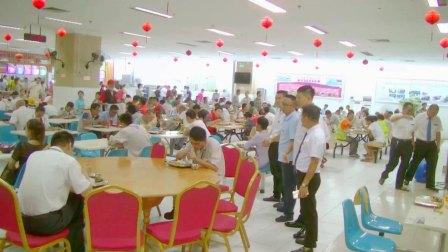 立品长乐国际机场餐厅2017.7.24