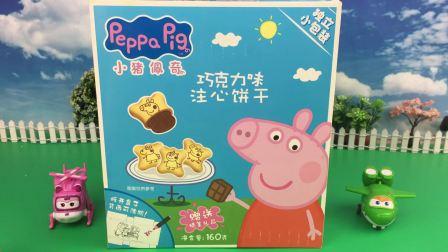 铭涵宝贝小猪佩奇玩具 超级飞侠食玩小猪佩奇巧克力注心饼干 小猪佩奇巧克力注心饼干