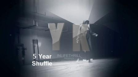 【5 Years】杨科 -  久违的AUS