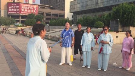 邯郸市会展中心太极拳分会举办杨式太极剑培训班